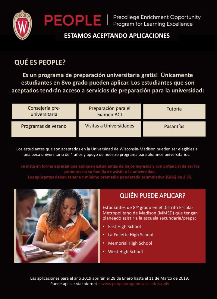 Spanish MMSD Recruitment Flyer