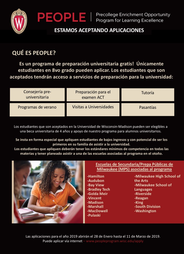 Spanish MPS Recruitment Flyer